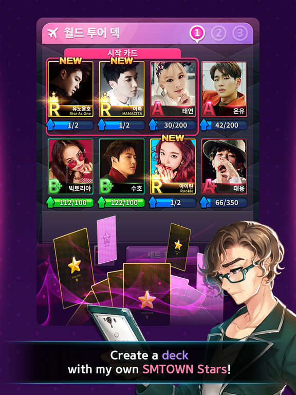 Dice SuperStar with SMTOWNscreeshot 4