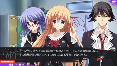 CHAOS;CHILD screenshot 5