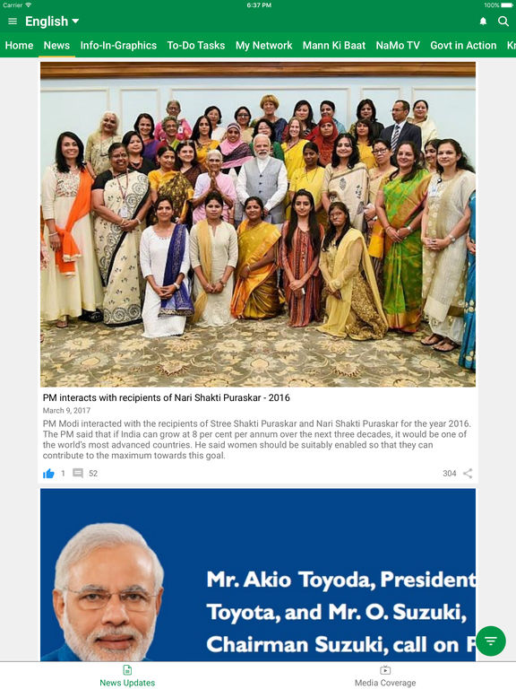 Narendra Modi screenshot 7