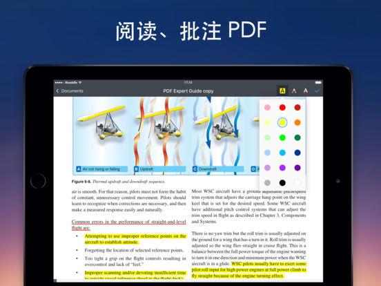 【文件阅读器】文档阅读器 HD