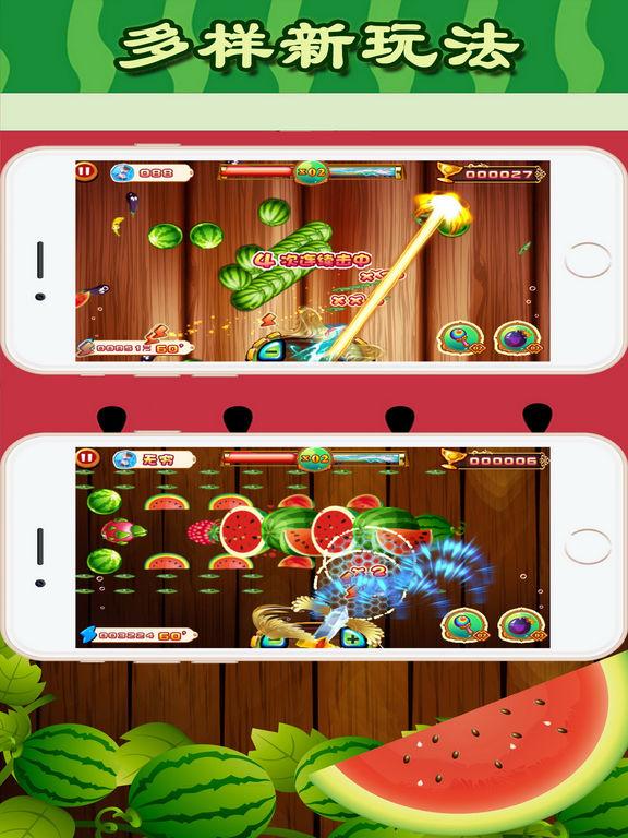 切西瓜捕鱼 screenshot 7