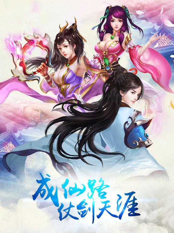 封神传说-武侠江湖 谁与争锋
