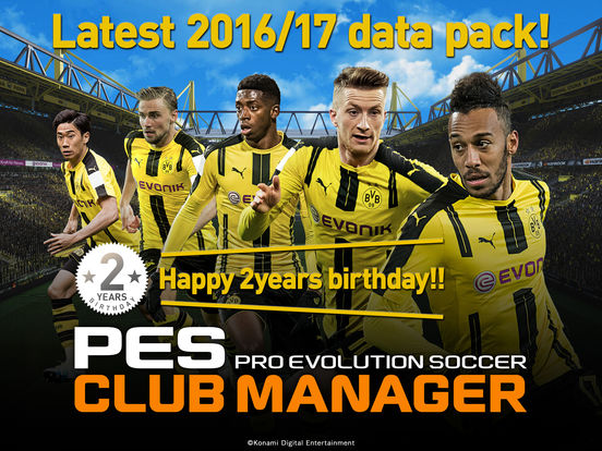 PES CLUB MANAGERscreeshot 1