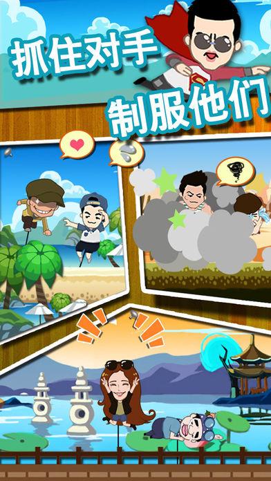 小游戏乐园 screenshot 1