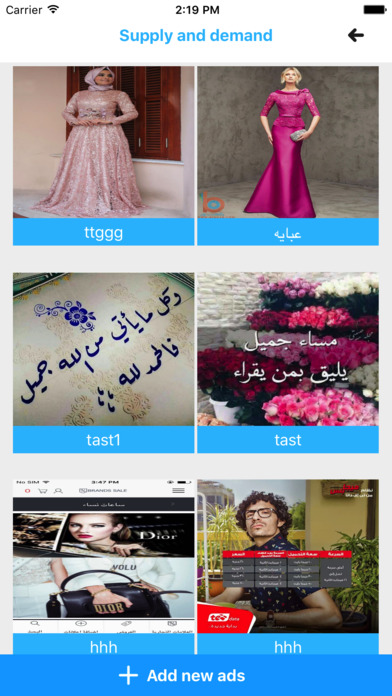 Monasabat App screenshot 3