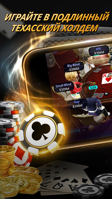 Screenshot 1 4Ones Poker — Texas Holdem Casino Card Game