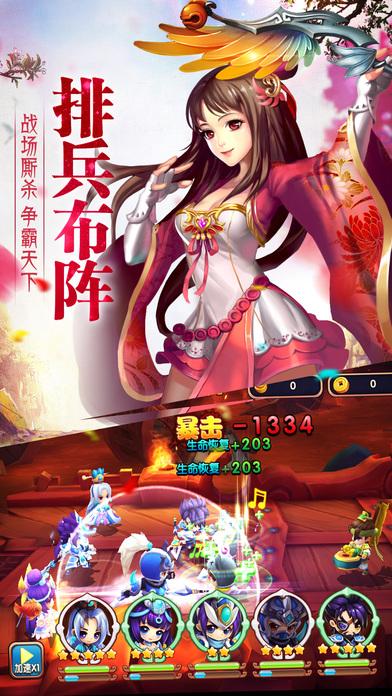 三国小小乱世-热门游戏