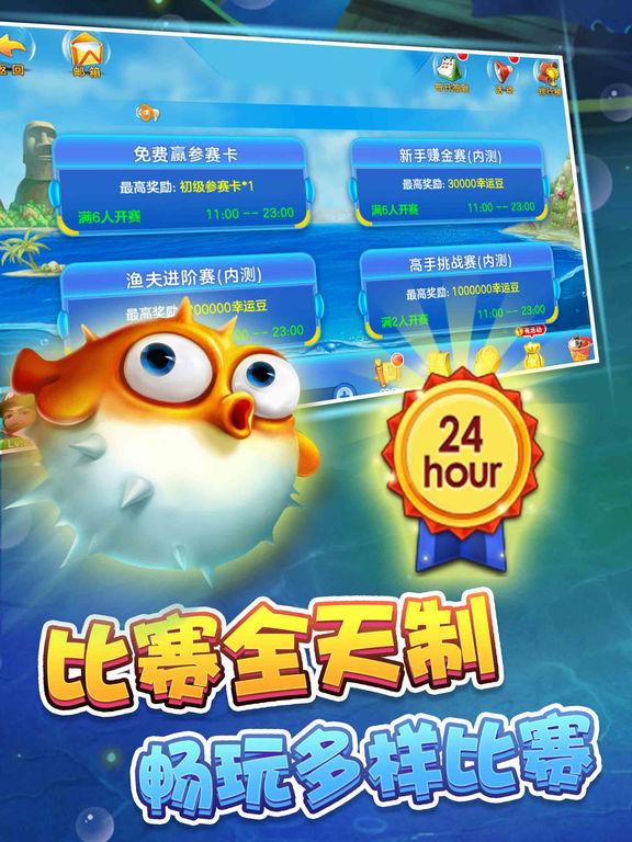 街机捕鱼:电玩城 打鱼游戏厅