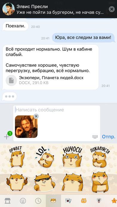 Снимок экрана iPhone 0