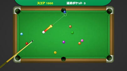 Pocket Billiards screenshot 2