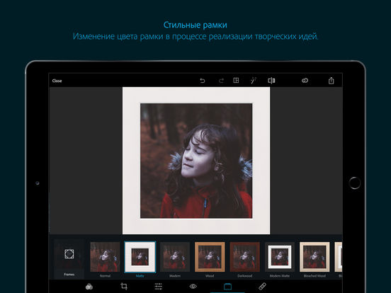 Adobe Photoshop Express :Редактируйте фотографии Screenshot