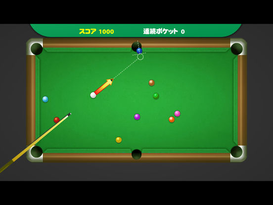 Pocket Billiards screenshot 8