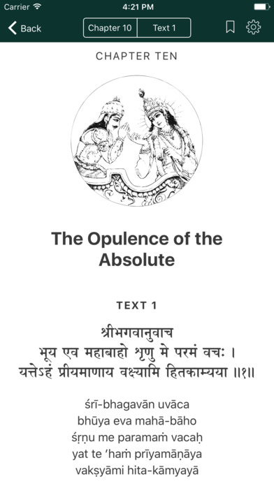 an analysis of the bhagavad gita 2011-1-14 srimad bhagavad-gita the hidden treasure of the sweet absolute editor: the dearmost disciple and associate of  analysis, synthesis, and art of presentation of sri.