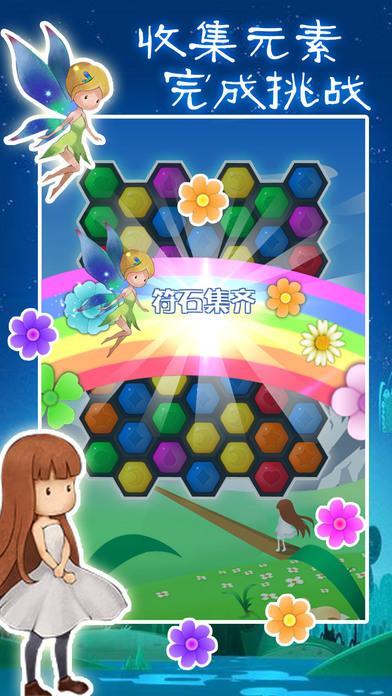 Screenshot 1 游戏大全 — 消消乐2017益智游戏
