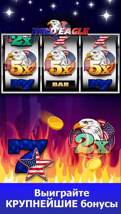 Screenshot 5 WIN Vegas 777 — Лас Вегас Игровые автоматы казино