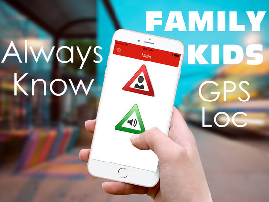 Emergency Alerts - Send GPS Location To Loved Ones Screenshots