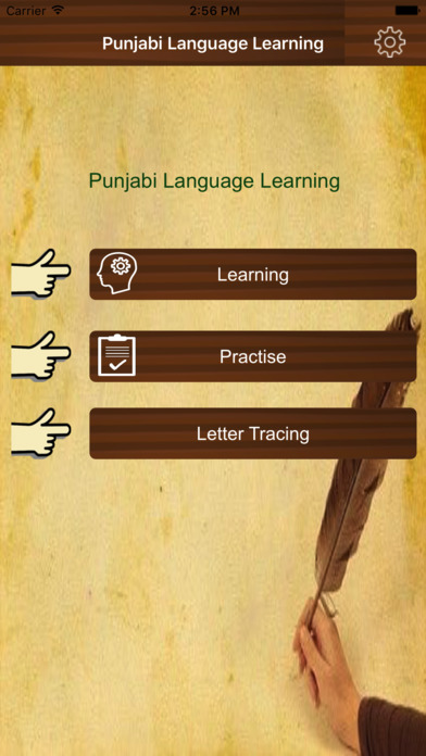 Learn Punjabi speaking through English Greetings Lesson 1 ...
