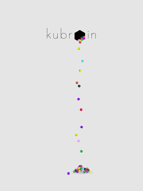kubrain Screenshots