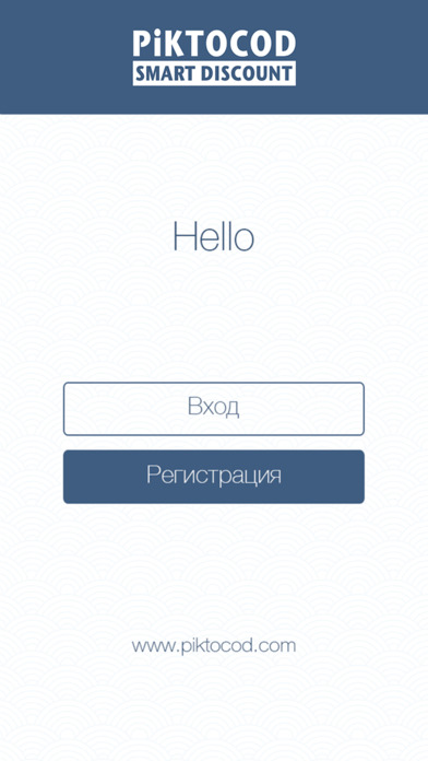 Piktocod SDС screenshot 1