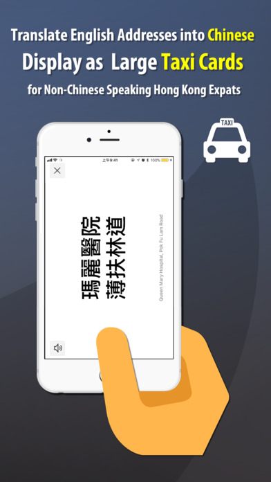 App shopper hong kong taxi cards travel - App Shopper Hong Kong Taxi Cards Travel