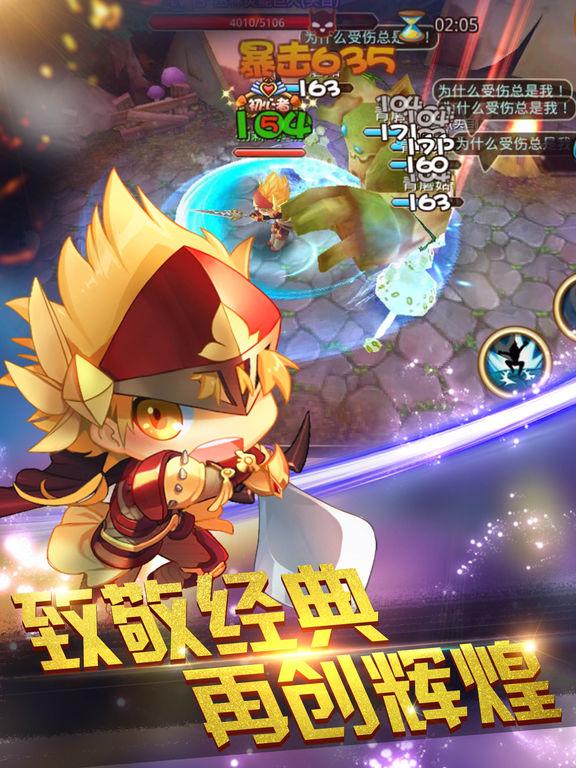 指尖物语-萌将大冒险 screenshot 6