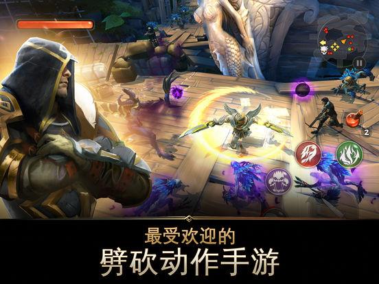 【年度大戏 ARPG手游】地牢猎手5 - 多人RPG游戏