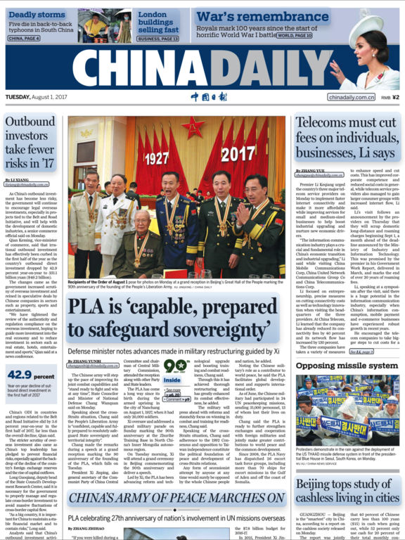 The China Daily iPaper截图1