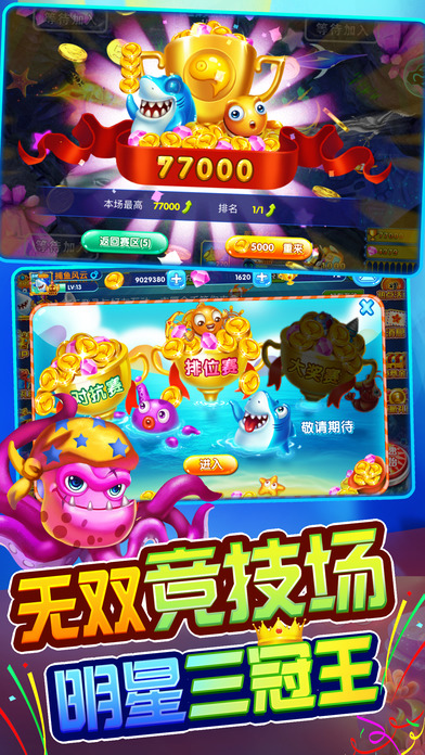 App shopper fishing warrior online 3d joy saga games for Fishing saga games