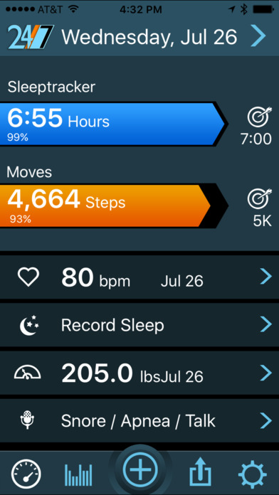 Sleeptracker® 24/7 standalone sleep tracker, alarm Screenshot