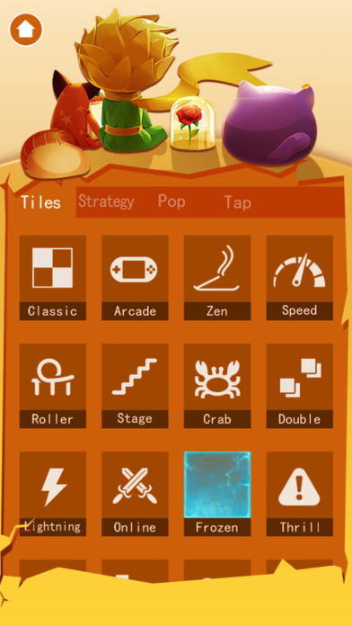 Mini Games Union screenshot 1