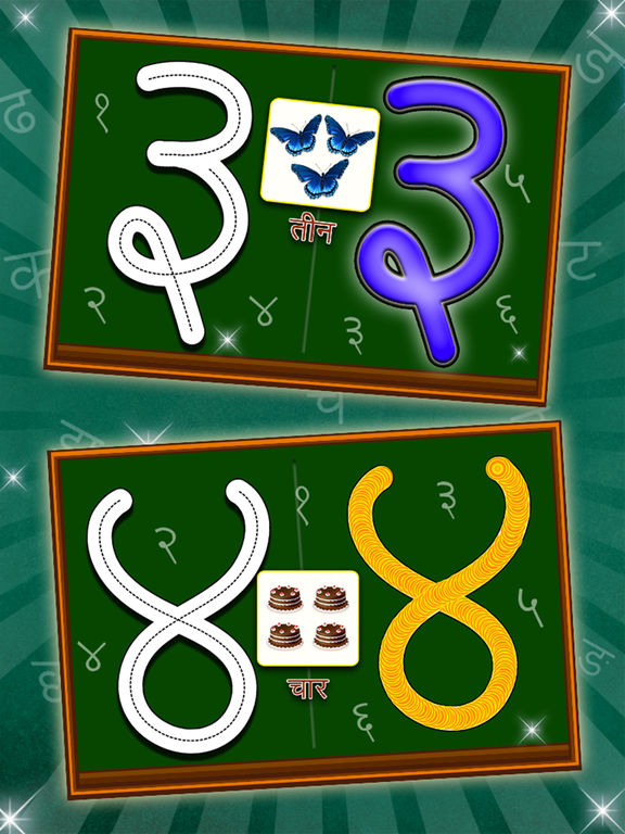 Hindi Alphabet Tracing : Letter Learning screenshot 8