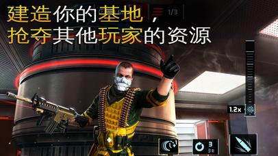 炽热狙击:最好玩的射击手机游戏