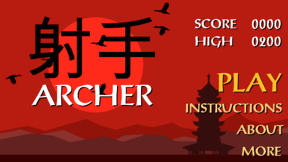 Archer (Sheshou) screenshot 1