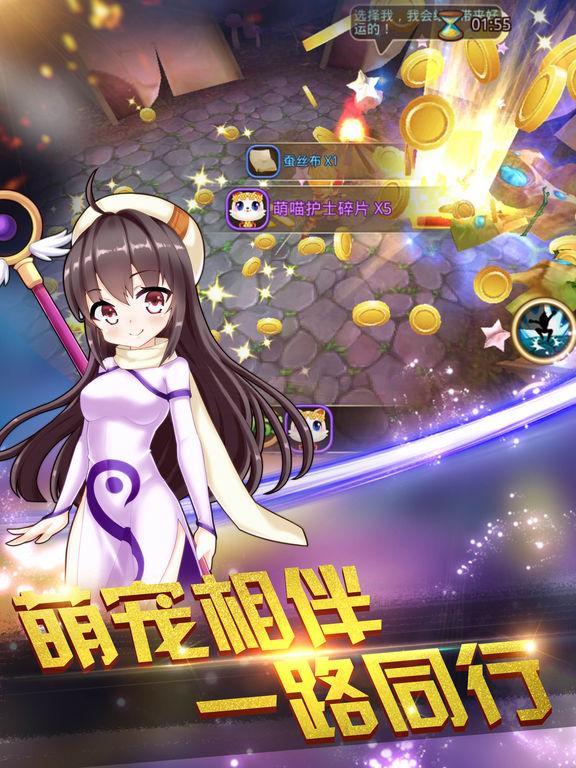 指尖物语-萌将大冒险 screenshot 9