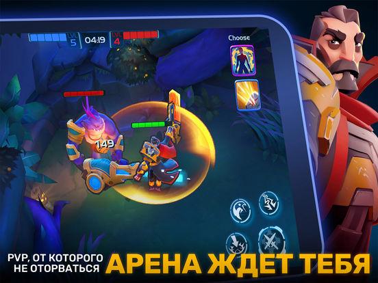 Планета героев – Магия Войны Скриншоты11