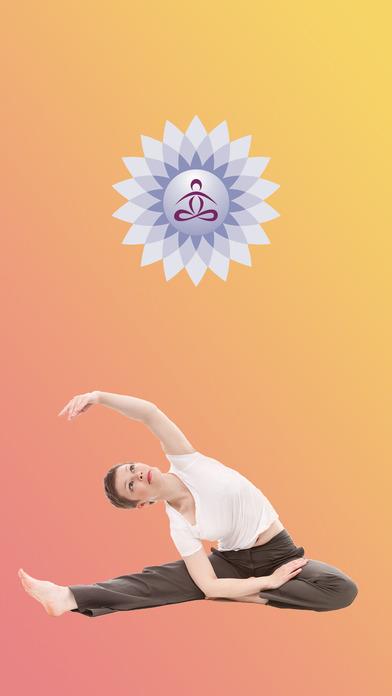Essence of Yoga screenshot