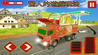 Pak-China Cargo Truck Sim screenshot 2