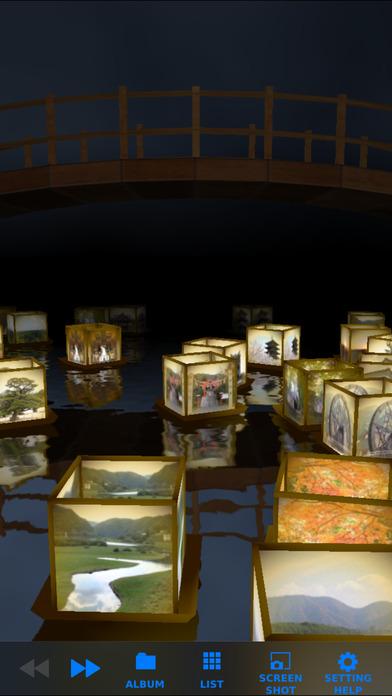 Tourou Nagashi Photo Frame Screenshots