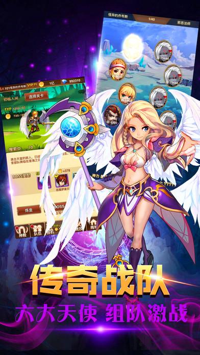 Popular fairy tale hang up Edition screenshot 2