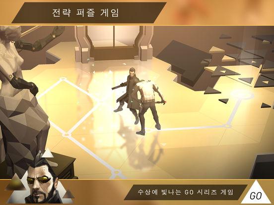Deus Ex GO 앱스토어 스크린샷