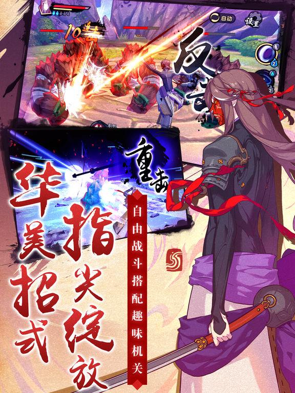 仙剑奇侠传幻璃镜-上海软星回归力作