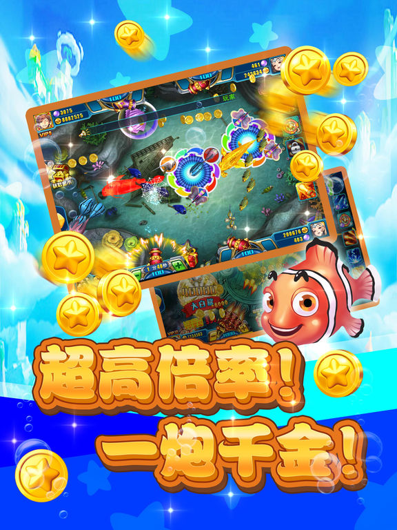 Fishing Arcade Adventure:top games for free screenshot 9