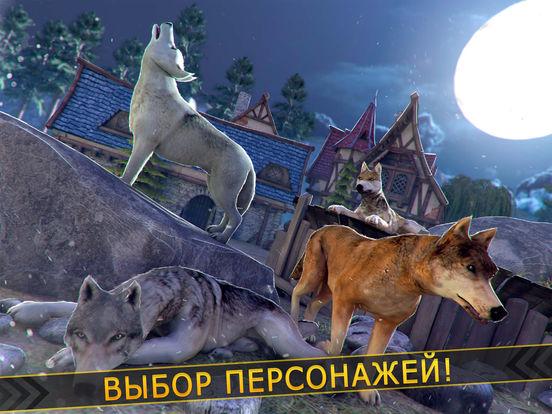 Скачать Wolf Escape 3D . аниме игра волк симулятор