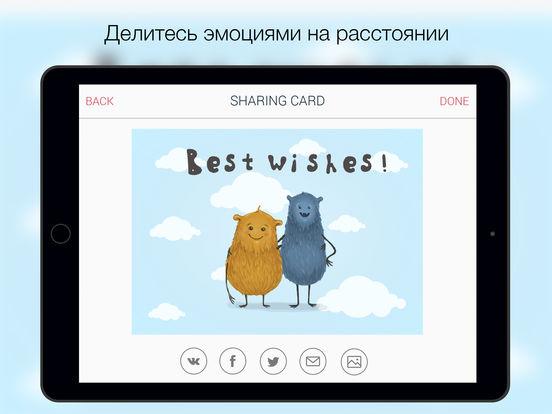 Открытки поздравительные - CardsBuilder Скриншоты10