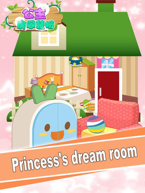 Dress Up Princess Home-Games for kids screenshot 8