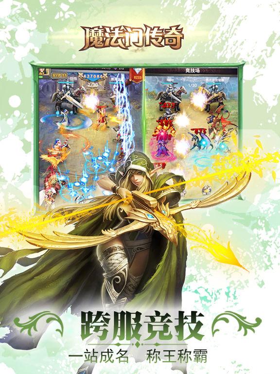 魔法门传奇-英雄无敌经典挂机游戏
