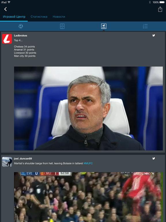 365Scores Screenshot