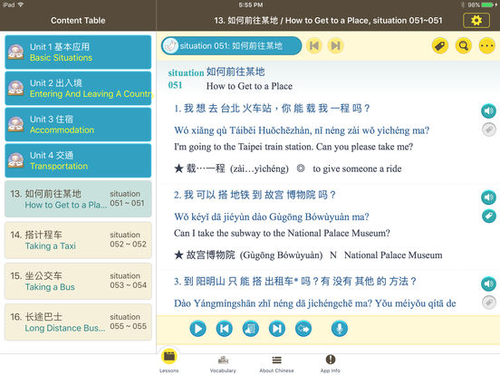App Shopper Situational Chinese Traveling Travel
