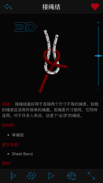 【绾结学习】3D动画结
