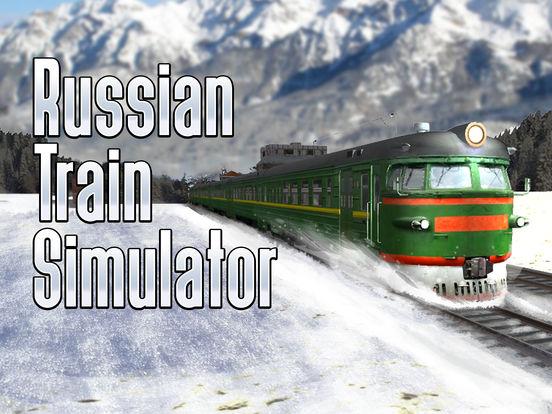 Russian Railway Train Simulator 3D Full screenshot 5